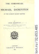 The chronicles of Michael Danevitch of the Russian secret service : Donovan, Dick, 1843-1934. Редакционное фото, фотограф ARTOKOLORO QUINT LOX LIMITED / age Fotostock / Фотобанк Лори