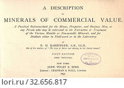 Купить «A description of minerals of commercial value : a practical reference-book for the miner, prospector, and business man, or any person who may be interested...», фото № 32656817, снято 12 июля 2020 г. (c) age Fotostock / Фотобанк Лори