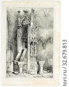 Купить «At Rattisbone, 1833, Samuel Prout (English, 1783-1852), probably printed by Charles Joseph Hullmandel (English, 1789-1850), probably published by Rudolph...», фото № 32679813, снято 10 июля 2020 г. (c) age Fotostock / Фотобанк Лори