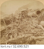 Купить «Johnstown Calamity - Wreck of the Day Express, P.R.R., Conemaugh, Pa., U.S.A., George Barker (American, 1844 - 1894), 1889, Albumen silver print», фото № 32690521, снято 17 июня 2019 г. (c) age Fotostock / Фотобанк Лори