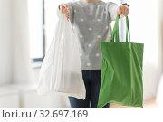 Купить «woman with tote for shopping and plastic bag», фото № 32697169, снято 3 мая 2019 г. (c) Syda Productions / Фотобанк Лори