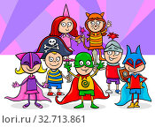 Cartoon Illustration of Elementary Age Children Characters at the Mask Ball. Стоковое фото, фотограф Zoonar.com/Igor Zakowski / easy Fotostock / Фотобанк Лори
