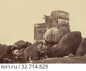 Temple at Mutti Mahal. Jubblepore, Unknown maker, Jubbulpore, India, about 1860 - 1889, Albumen silver print, 17 × 23.2 cm (6 11/16 × 9 1/8 in.) (2019 год). Редакционное фото, фотограф ARTOKOLORO QUINT LOX LIMITED / age Fotostock / Фотобанк Лори