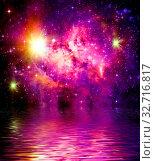 Купить «Abstract concept Galaxy Space and reflection wave of water», фото № 32716817, снято 12 июля 2020 г. (c) easy Fotostock / Фотобанк Лори