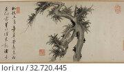 Купить «Pillars of the Country, Ming dynasty (1368–1644), 1494, Yao Shou, Chinese, 1423-1495, China, Handscroll, ink and color on paper», фото № 32720445, снято 10 июля 2020 г. (c) age Fotostock / Фотобанк Лори