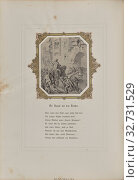 Der Kampf mit dem Drachen, Josef Albert (German, 1825 - 1886), Stuttgart, Germany, 1859–1862, Albumen silver print, 10.6 × 8.6 cm (4 3/16 × 3 3/8 in.) (2019 год). Редакционное фото, фотограф ARTOKOLORO QUINT LOX LIMITED / age Fotostock / Фотобанк Лори