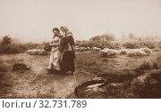 Купить «Carolling, 1887, printed January 1890, Henry Peach Robinson, English, 1830–1901, England, Photogravure, Sun Artists, Number 2 (1890), 11.6 × 18.2 cm (image), 28.2 × 37.8 cm (paper)», фото № 32731789, снято 2 июля 2020 г. (c) age Fotostock / Фотобанк Лори