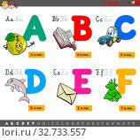 Купить «Cartoon Illustration of Capital Letters Alphabet Educational Set for Reading and Writing Practise for Children from A to F.», фото № 32733557, снято 29 марта 2020 г. (c) easy Fotostock / Фотобанк Лори