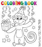 Coloring book party monkey theme 1 - picture illustration. Стоковое фото, фотограф Zoonar.com/Klara Viskova / easy Fotostock / Фотобанк Лори