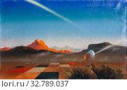 Картина в стиле сюрреализма нарисованная маслом на холсте - горы. Стоковая иллюстрация, иллюстратор Elizaveta Kharicheva / Фотобанк Лори