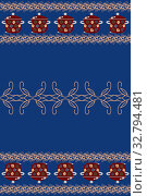 Series seamless rectangular patterns. Design kitchen textiles, napkin, tablecloth, towel, linen, with a border, repeating red burgundy blue yellow picture casserole, saucepan, flowers, twigs, leaves. Стоковая иллюстрация, иллюстратор Светлана Евграфова / Фотобанк Лори