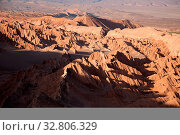 Купить «Valle de la Muerte in der Atacama Wüste in Chile», фото № 32806329, снято 29 мая 2020 г. (c) easy Fotostock / Фотобанк Лори