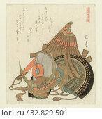 Купить «Helmet and baton A series of Japanese and Chinese martial arts (series title) Wakan butoku no uchi (series title on object), A helmet decorated with a...», фото № 32829501, снято 13 июля 2020 г. (c) age Fotostock / Фотобанк Лори