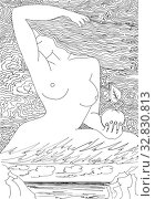 Купить «Silhouette of a naked woman in the sky. Hand drawn patterns for coloring. Freehand sketch drawing for adult antistress coloring book in zentangle style.», иллюстрация № 32830813 (c) Олег Хархан / Фотобанк Лори