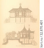Sections on the lines a-b and c-d of the plan, Cross section of the summer house in the garden of Buckingham Palace, Plate 2, after p. 11, Ludwig Gruner... Редакционное фото, фотограф ARTOKOLORO QUINT LOX LIMITED / age Fotostock / Фотобанк Лори