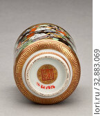 Купить «Presentation cup with hundred poets (w/ lid and stand), 1900-1950, porcelain with enamel and paint, wood stand, A) 7/8 x 2-3/4 (diam.) in., B) 3-1/8 x...», фото № 32883069, снято 24 сентября 2019 г. (c) age Fotostock / Фотобанк Лори
