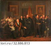 Купить «Triumvirate Assuming Power in the Name of the Prince of Orange, November 21, 1813, The acceptance of the High Reign by the Triumvirate on behalf of the...», фото № 32886813, снято 5 июля 2020 г. (c) age Fotostock / Фотобанк Лори