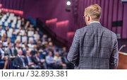 Купить «Public speaker giving talk at Business Event.», фото № 32893381, снято 18 октября 2019 г. (c) Matej Kastelic / Фотобанк Лори