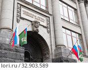 Федеральная служба судебных приставов. Москва (2020 год). Редакционное фото, фотограф E. O. / Фотобанк Лори