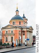 Купить «Храм Варвары Великомученицы на Варварке. Зима. Москва», фото № 32904037, снято 6 января 2020 г. (c) E. O. / Фотобанк Лори
