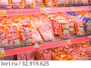 Купить «Russia Samara November 2019: Packages of chicken semi-finished products in a store refrigerator. Text in Russian: Samara broiler», фото № 32919625, снято 22 ноября 2019 г. (c) Акиньшин Владимир / Фотобанк Лори