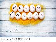 Купить «Счастливой Пасхи на английском языке. Пасхальный фон с деревянной текстурой и белыми яйцами в декоративном гнезде. Праздничная открытка», фото № 32934761, снято 29 декабря 2019 г. (c) Дорощенко Элла / Фотобанк Лори