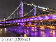 Купить «Крымский мост в разноцветной ночной подсветке. Москва, Россия», фото № 32935261, снято 27 декабря 2019 г. (c) Владимир Сергеев / Фотобанк Лори