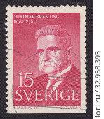 Карл Яльмар Брантинг (Karl Hjalmar Branting) - шведский политик, первый премьер-министр. Почтовая марка Швеции 1960 года. Редакционная иллюстрация, иллюстратор александр афанасьев / Фотобанк Лори