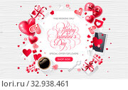 Valentine day love isolated vintage black hand lettering calligraphy handwriting penmanship inscription brochure flyer advertising sale. Стоковая иллюстрация, иллюстратор Maryna Bolsunova / Фотобанк Лори