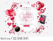 Valentine day love cup coffee isolated lettering web brochure flyer for advertising sale party design element white background. Стоковая иллюстрация, иллюстратор Maryna Bolsunova / Фотобанк Лори