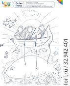 Купить «funny game fisherman hook», иллюстрация № 32942401 (c) Седых Алена / Фотобанк Лори