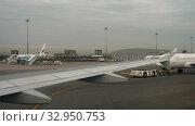 Купить «Airplane taxiing in Suvarnabhumi airport, Bangkok», видеоролик № 32950753, снято 30 ноября 2017 г. (c) Игорь Жоров / Фотобанк Лори