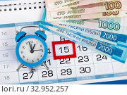 The calendar marks the fifteenth, with banknotes and watches lying next to. Стоковое фото, фотограф Иванов Алексей / Фотобанк Лори
