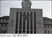 Reichsausstellung Schaffendes Volk (The Reich's Exhibition of a Productive People). Düsseldorf, Deutschland. 1937. Стоковое фото, фотограф Oleg Konin / age Fotostock / Фотобанк Лори