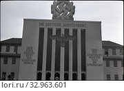 Купить «Reichsausstellung Schaffendes Volk (The Reich's Exhibition of a Productive People). Düsseldorf, Deutschland. 1937.», фото № 32963601, снято 4 ноября 2019 г. (c) age Fotostock / Фотобанк Лори