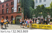 Berlin on bike, bike tours and bike rental at kulturbrauerei, berlin, germany. (2018 год). Редакционное фото, фотограф edpics / age Fotostock / Фотобанк Лори