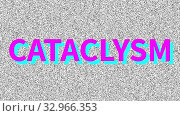 Купить «Cataclysm. Word about problem on noisy old screen. Looping VHS interference. Vintage animated background. 4K video», видеоролик № 32966353, снято 9 января 2020 г. (c) Dmitry Domashenko / Фотобанк Лори
