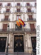 Купить «Colegio Notarial de Valencia by architect Joaquin Maria Belda. Valencia, Comunidad Valenciana, Spain, Europe.», фото № 32969205, снято 20 июня 2019 г. (c) age Fotostock / Фотобанк Лори