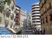 Купить «City of Valencia, Comunidad Valenciana, Spain, Europe.», фото № 32969213, снято 20 июня 2019 г. (c) age Fotostock / Фотобанк Лори