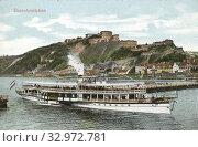 Купить «Пароход на фоне крепости Эренбрайтштайн (Ehrenbreitstein)», фото № 32972781, снято 13 июля 2020 г. (c) Retro / Фотобанк Лори
