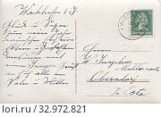 Купить «Открытое иностранное письмо», фото № 32972821, снято 10 июля 2020 г. (c) Retro / Фотобанк Лори