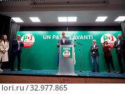 Купить «Democratic Party Secretary Nicola Zingaretti (L)and Stefano Bonaccini, candidate of the center-left for the presidency of Emilia Romagna at the closer...», фото № 32977865, снято 23 января 2020 г. (c) age Fotostock / Фотобанк Лори