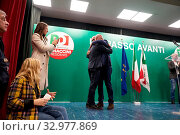 Купить «Democratic Party Secretary Nicola Zingaretti and Stefano Bonaccini, candidate of the center-left for the presidency of Emilia Romagna at the closer of...», фото № 32977869, снято 23 января 2020 г. (c) age Fotostock / Фотобанк Лори