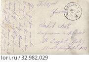 Купить «Открытое иностранное дореволюционное письмо», фото № 32982029, снято 10 июля 2020 г. (c) Retro / Фотобанк Лори