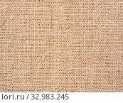 Natural fabric weaving as background texture. Стоковое фото, фотограф Ольга Сергеева / Фотобанк Лори