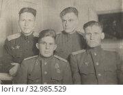 Купить «Ноябрь 1944. Фото в дни преследования врага.», фото № 32985529, снято 17 февраля 2020 г. (c) Retro / Фотобанк Лори