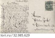 Купить «Открытое иностранное дореволюционное письмо», фото № 32985629, снято 10 июля 2020 г. (c) Retro / Фотобанк Лори