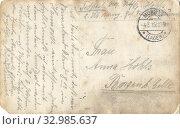 Купить «Открытое иностранное дореволюционное письмо», фото № 32985637, снято 10 июля 2020 г. (c) Retro / Фотобанк Лори