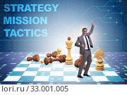 Купить «Strategy and tactics concept with businessman», фото № 33001005, снято 16 февраля 2020 г. (c) Elnur / Фотобанк Лори