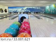 Ball in ready for bowling. Стоковое фото, фотограф Александр Птах / Фотобанк Лори